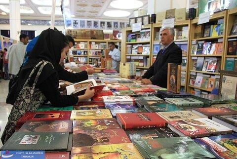 جدیدترین اطلاعیه درباره نمایشگاه کتاب تهران