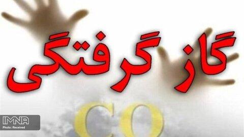 مسمومیت دو کودک با گاز مونواکسیدکربن در سپاهانشهر اصفهان