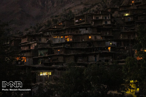 Sar Agha Seyed Village