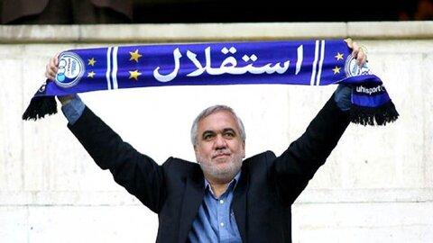 فتحاللهزاده وارد باشگاه استقلال شد