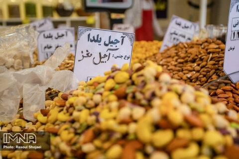 قیمت انواع آجیل شب عید امروز ۱ فروردین + جدول