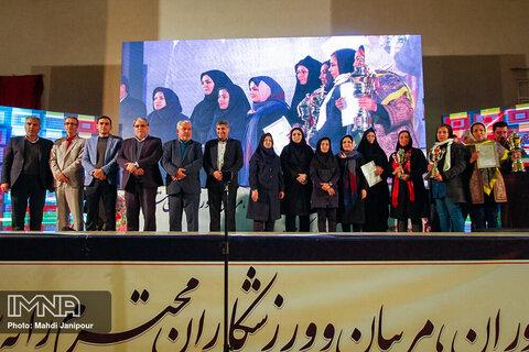 پنجمین جشنواره ملی حرکت و برکت