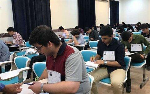 ثبت نام یازدهمین المپیاد دانشآموزی علوم و فناوری نانو