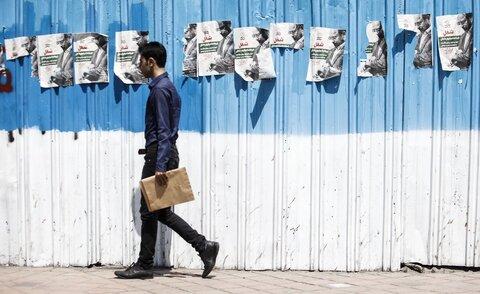 فضای شهر کرج حال و هوای انتخاباتی به خود گرفت