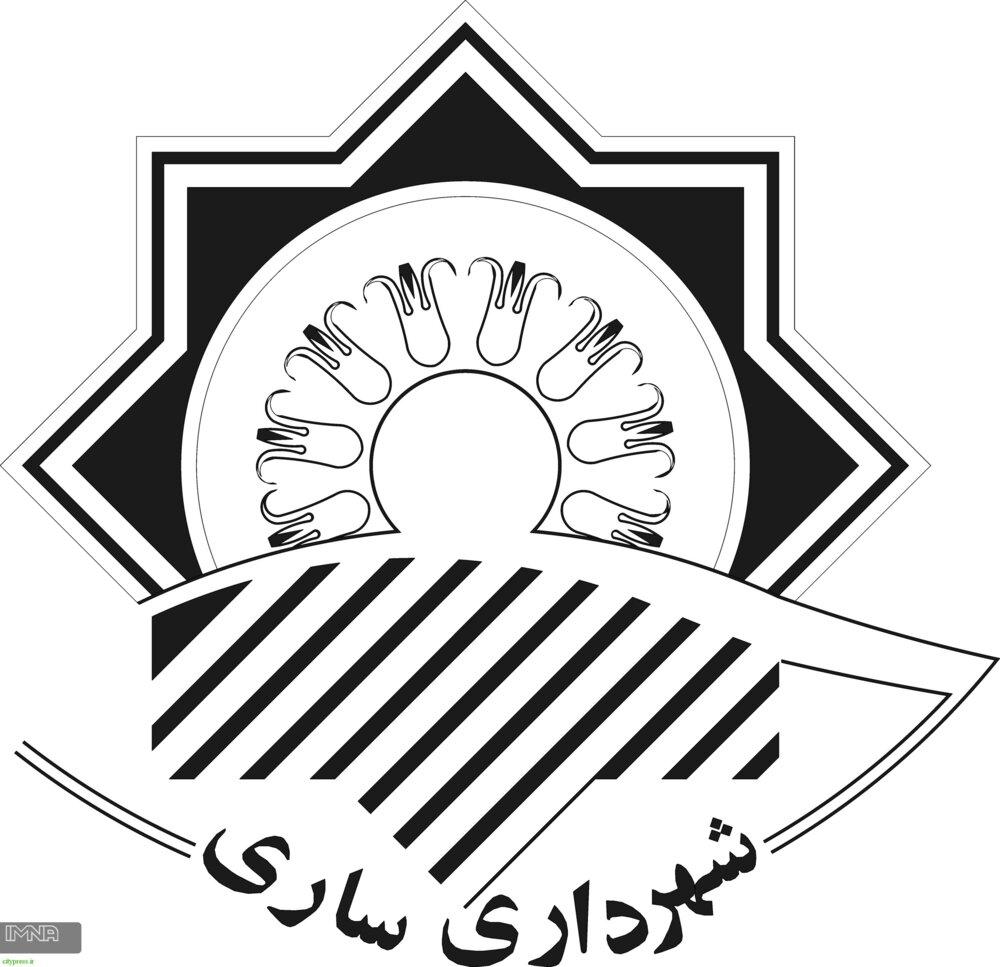 کانکسهای شهری در ساری سازماندهی شد
