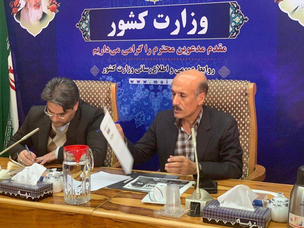 اعطای رسمی نشان کاندیداتوری «شهر دوستدار کودک» به اصفهان