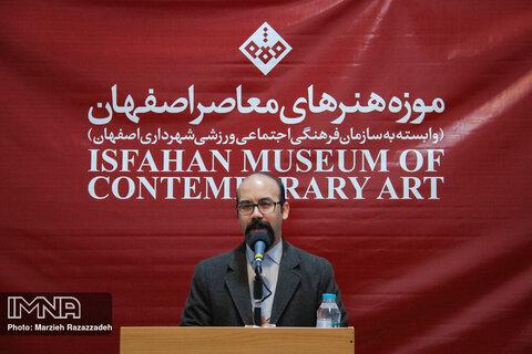 تأسیس پژوهشکده تاریخ شفاهی اصفهان دردست بررسی است