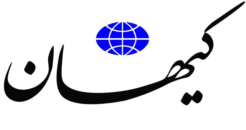 پرستو صالحی و گلشیفته فراهانی سوژههای جدید کیهان شدند
