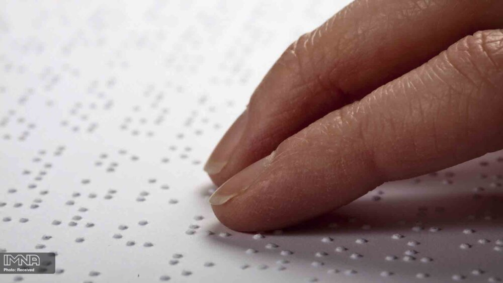 خط بریل؛ روح آموزش علم در نابینایان