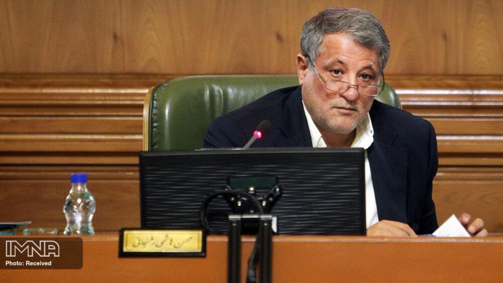 هاشمی از مردم تهران عذرخواهی کرد