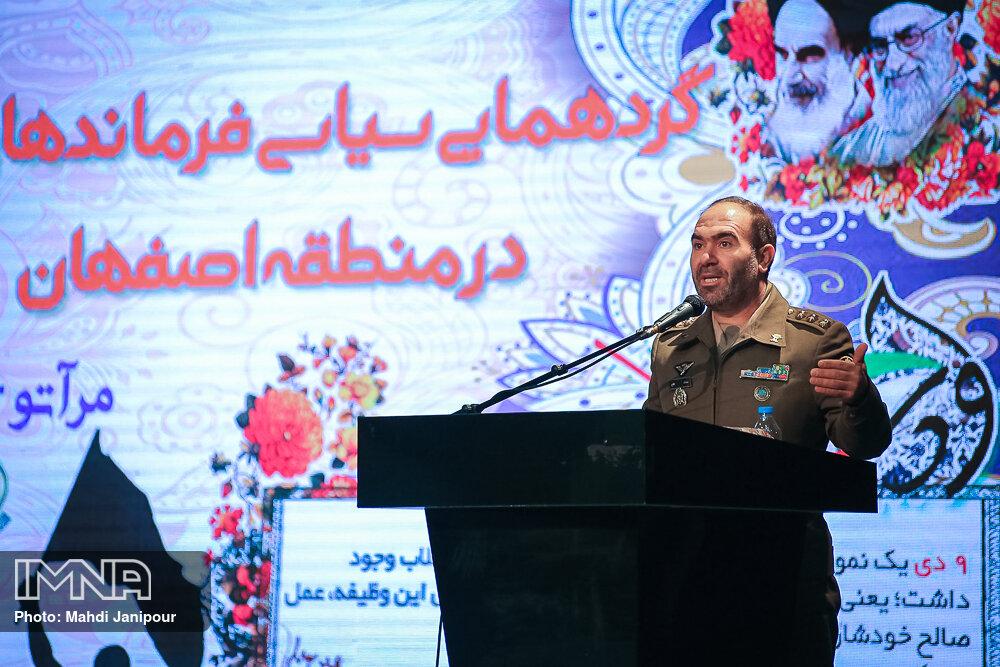 گردهمایی سیاسی فرماندهان ارتش منطقه اصفهان