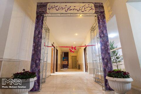 ایجاد دفاتر تسهیلگری در دو منطقه اصفهان