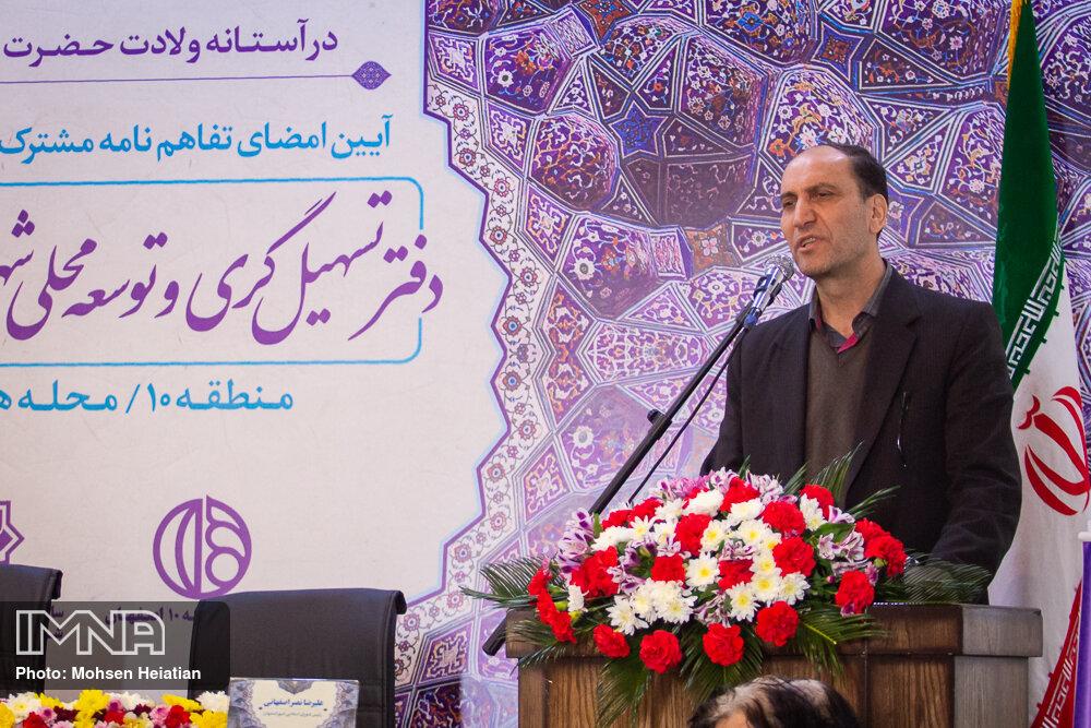سه دفتر تسهیلگری جدید در اصفهان راهاندازی میشود