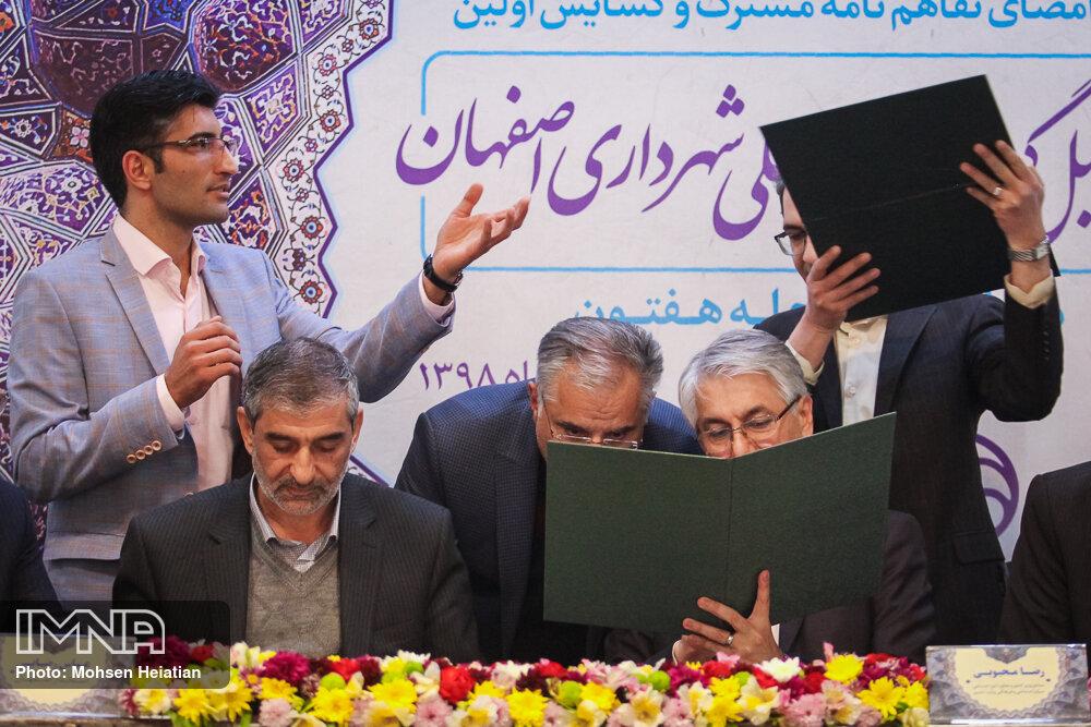 افتتاح نخستین دفتر تسهیلگری و توسعه محلی شهرداری اصفهان
