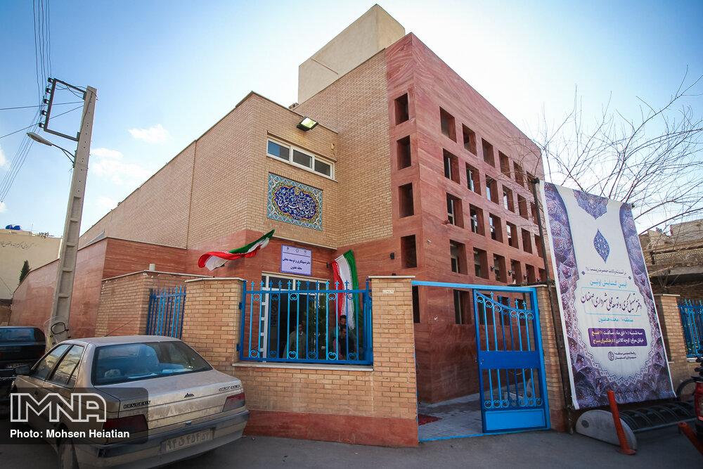 فعالیت ۶ دفتر تسهیلگری و نهاد توسعه محله در اصفهان