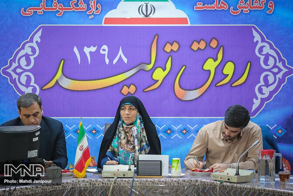 جلسه بررسی مشکلات حمل و نقل جاده ای شرق اصفهان