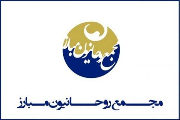 ماموریت انتخاباتی مجمع روحانیون مبارز