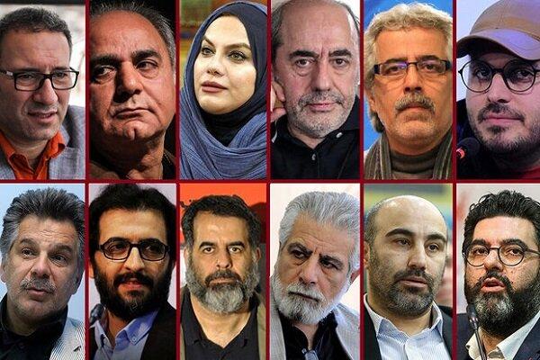 سینماگران ترور سردار حاج قاسم سلیمانی را محکوم کردند