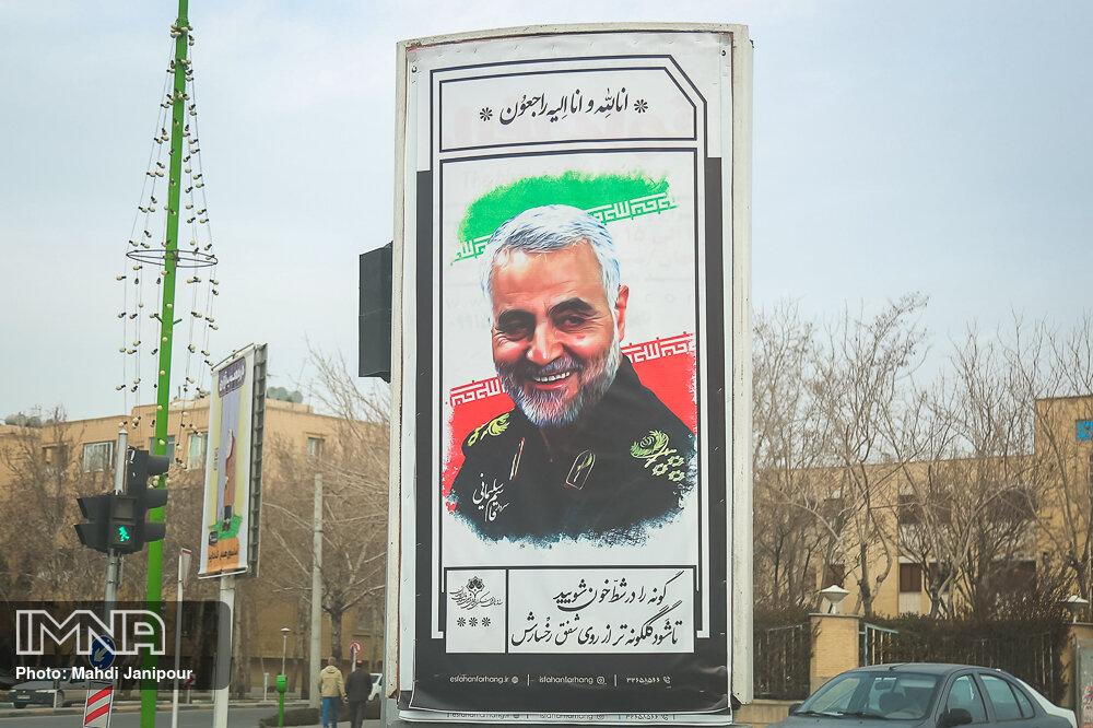 نامگذاری بلواری در اسلام آبادغرب به نام شهید سپهبد قاسم سلیمانی