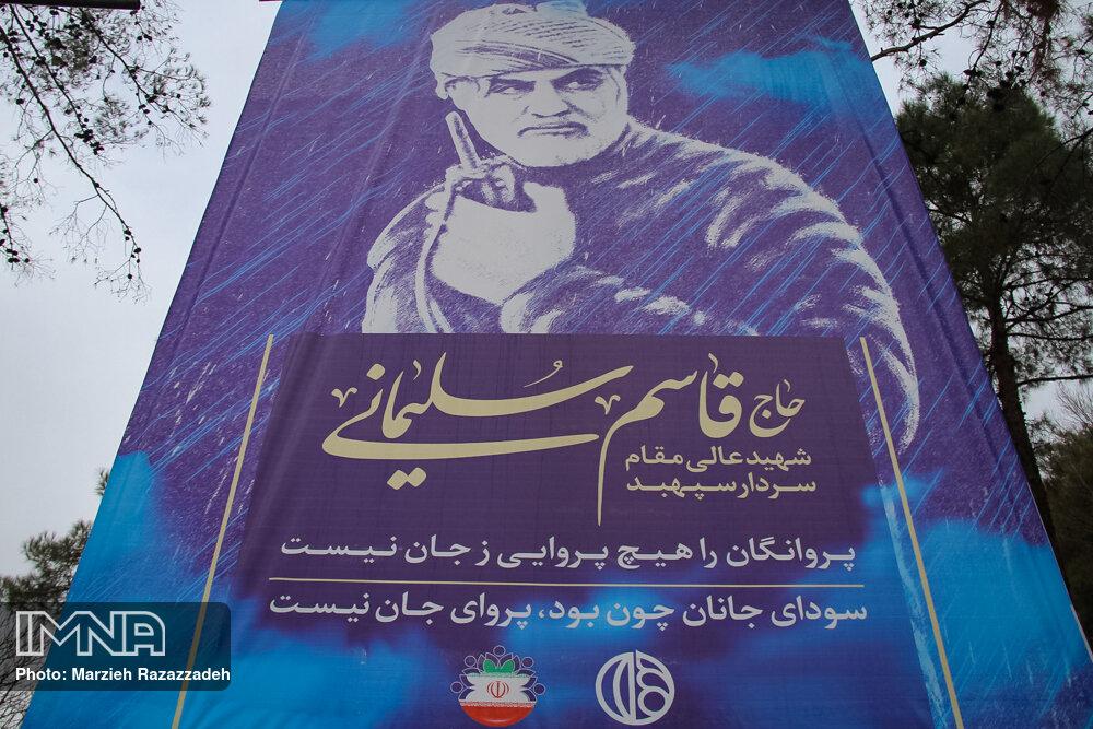 اهواز، مشهد، تهران، قم و کرمان میزبان پیکر شهید سردار سلیمانی