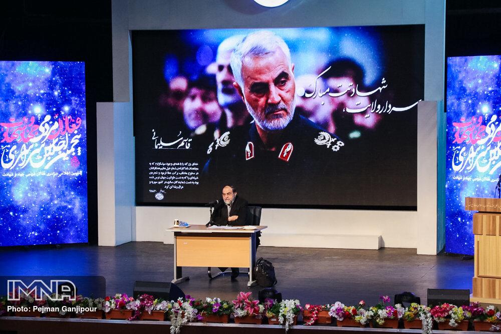 پنجمین اجلاس سراسری فعالان مردمی جهاد و شهادت