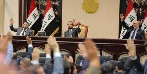کابینه مصطفی الکاظمی تکمیل شد