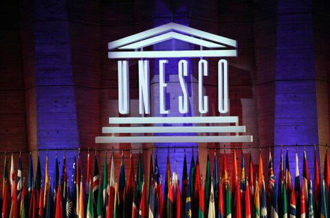 UNESCO's stance on Trump's threatening tweet