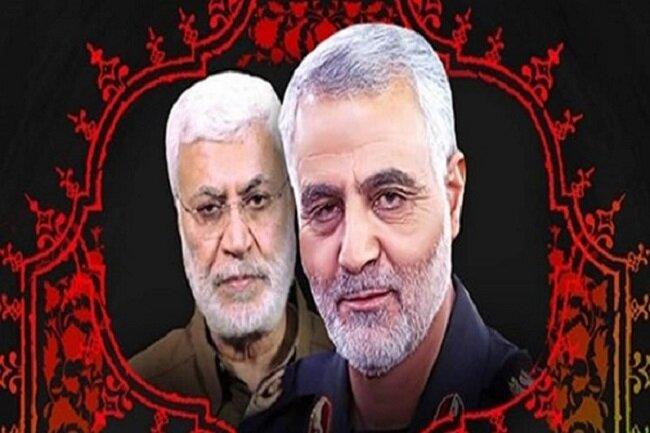 گزارشگر سازمان ملل ترور شهید سلیمانی را محکوم کرد