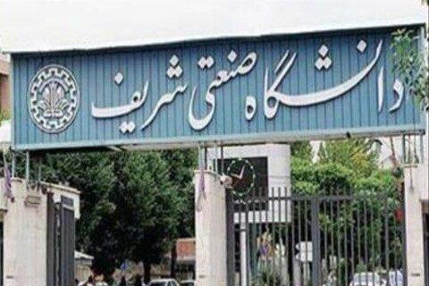 امتحانات نیم سال جاری دانشگاهها غیر حضوری شد