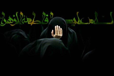 زندگینامه حضرت فاطمه زهرا (س)