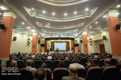 شورای اداری استان اصفهان
