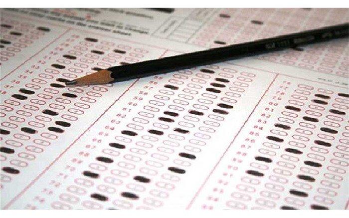 تاریخ جدید برگزاری آزمونهای وزارت بهداشت اعلام شد