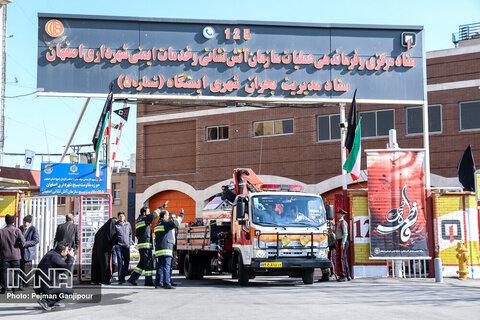 نوسازی تجهیزات و امکانات سازمان آتش نشانی اصفهان