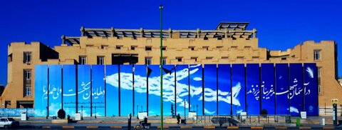دیواره پازلی میدان امام حسین(ع) نقش پرواز به خود گرفت