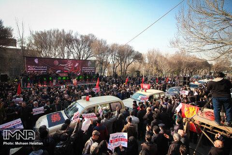 تشییع شهدای سانحه هواپیمای اکراینی توسط مردم اصفهان