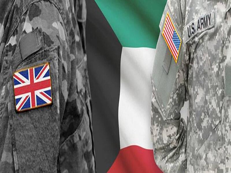 تدابیر شدید امنیتی در ۱۱ پایگاه آمریکا و انگلیس در کویت