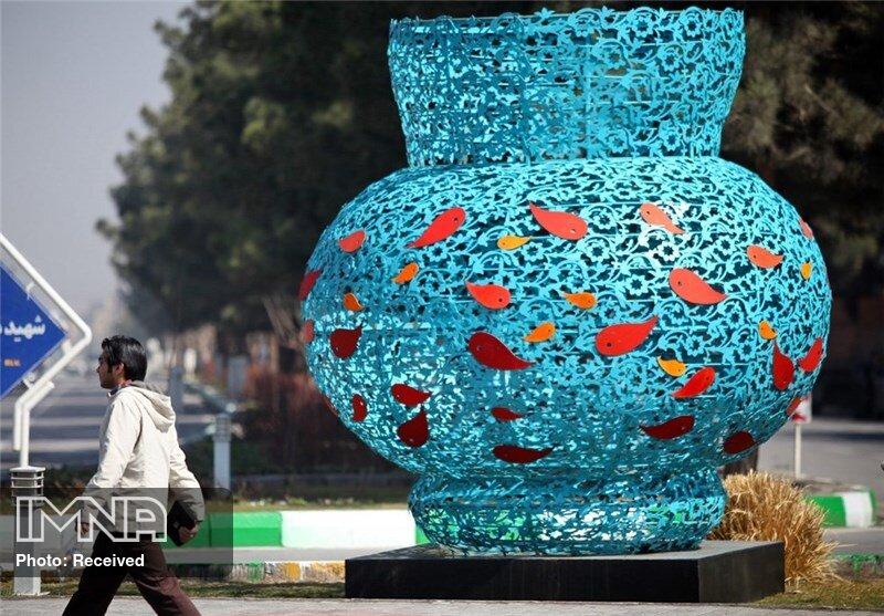 انتشار فراخوان ارائه طرحهای هنرمندانه در استقبال از بهار ۱۴۰۰ مشهد
