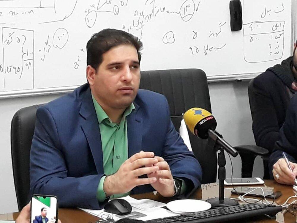 «شهر من» اپلیکیشن شهری برای یکپارچه سازی خدمات شهرداری مشهد