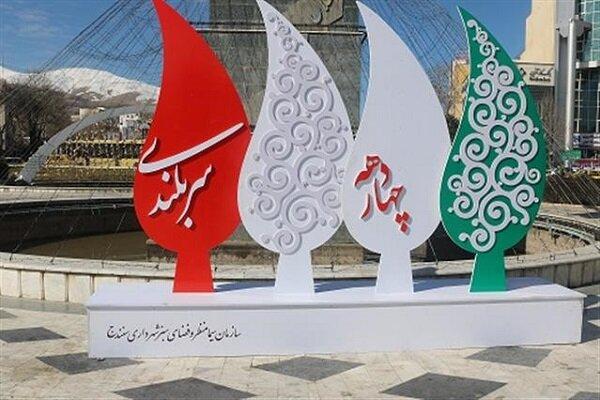 نصب ۸۰۰ اِلمان به مناسبت گرامیداشت ایام الله دهه فجر در شهر