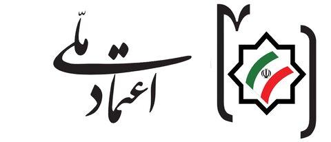 دبیرکل حزب اعتماد ملی استعفا کرد