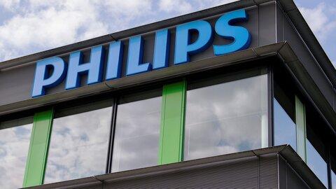 فیلیپس در چه زمینه هایی فعالیت دارد؟