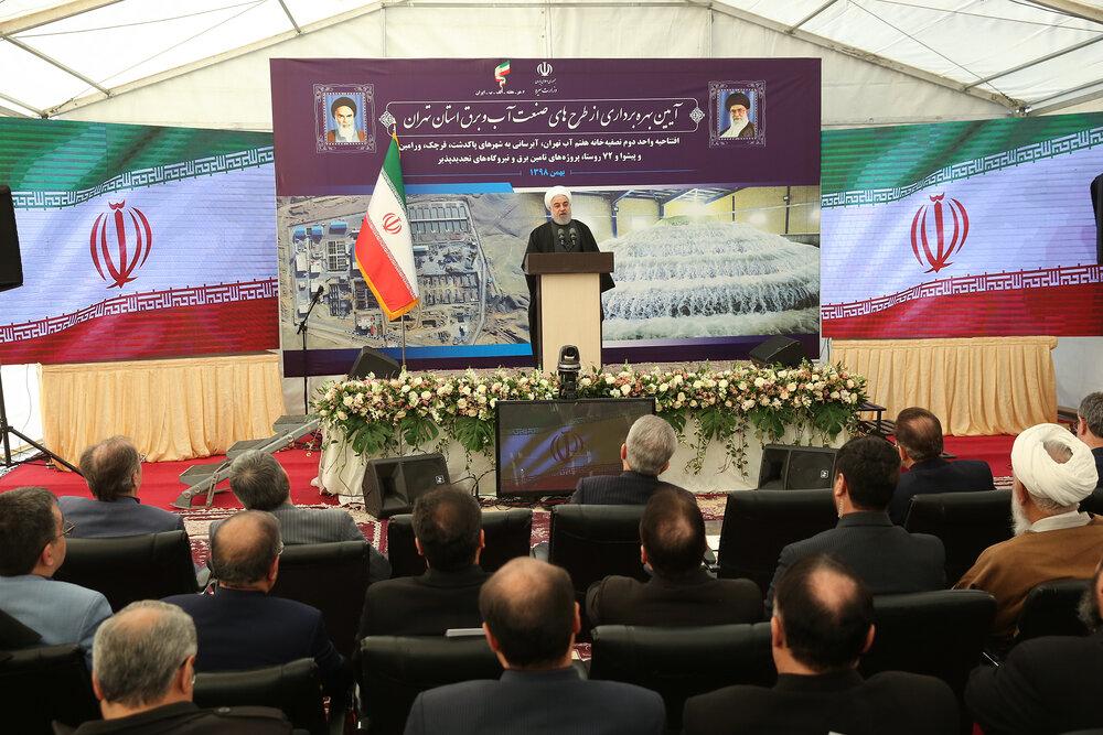 روحانی:  امیدواریم همه مردم ایران پای صندوق آرا بروند