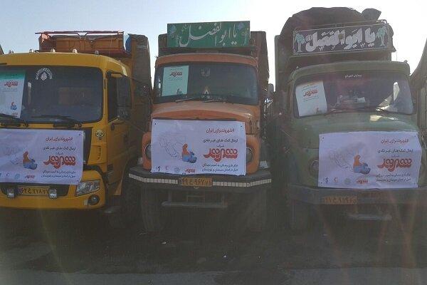 کمک ۳ میلیارد تومانی شهرداری تهران به سیلزدگان سیستان و بلوچستان
