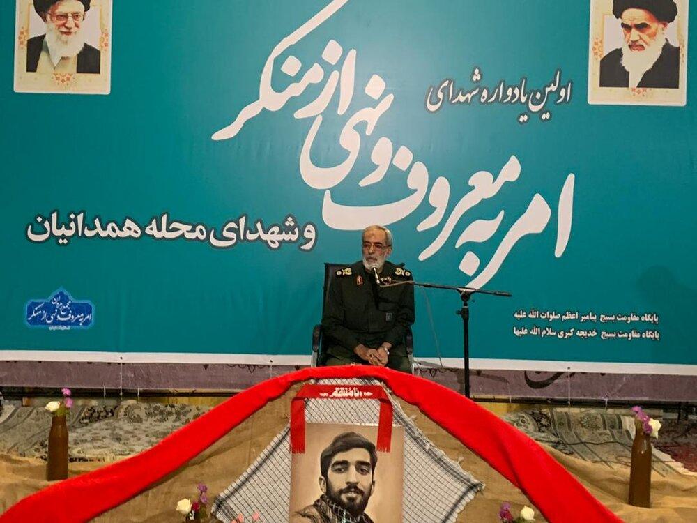 نجات: مهمترین معروف، نظام جمهور اسلامی است