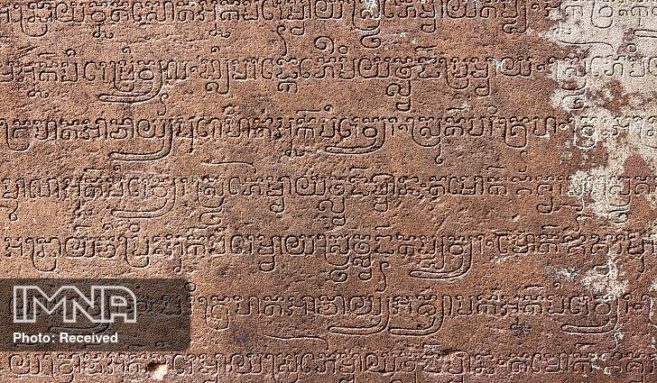 کهنترین زبانهایی که همچنان مورد استفاده قرار میگیرد