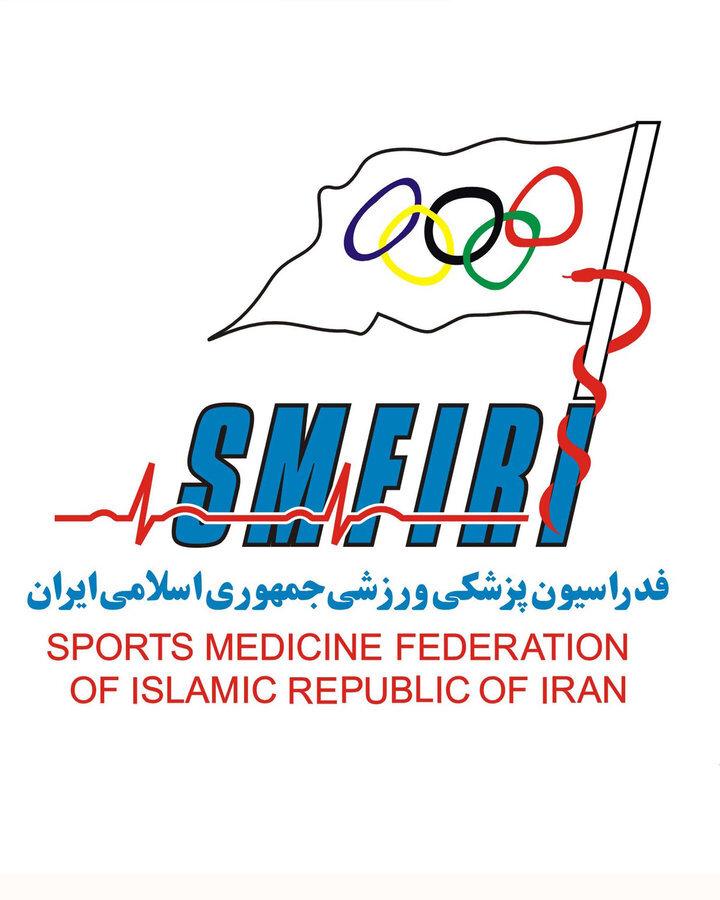 ۱۴ کاندیدای ریاست فدراسیون پزشکی - ورزشی مشخص شدند