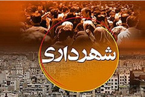 بهرهبرداری از طرحهای عمرانی شهرداری چوبر در هفته دولت