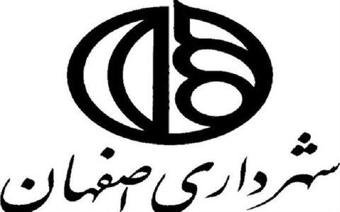 ارسال ۳۲۲ پیشنهاد به دبیرخانه نظام پیشنهادات شهرداری اصفهان برای طراحی یک سامانه