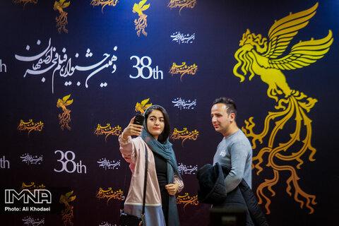 مرور تاریخچه جشنواره فیلم فجر در چهل تیکه