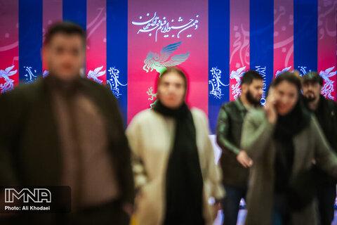 سیتی سنتر اصفهان میزبان جشنواره فجر میشود